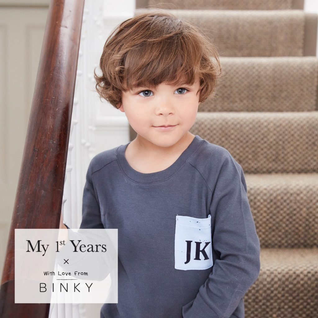 My 1st Years With Love From Binky Collection For Boys
