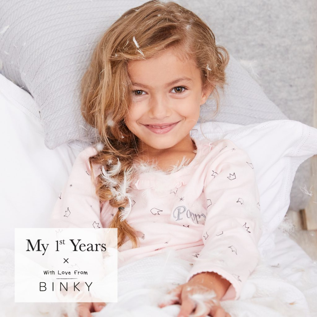 My 1st Years With Love Binky Collection Girls Range