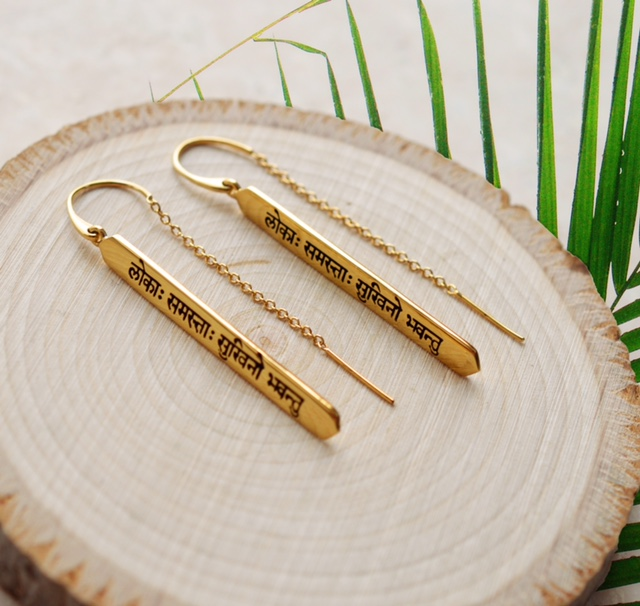 "Sanskrit Chant ""May All Beings Be Happy & Free"" 18K Gold Vermeil Thread Earrings Seven Saints"