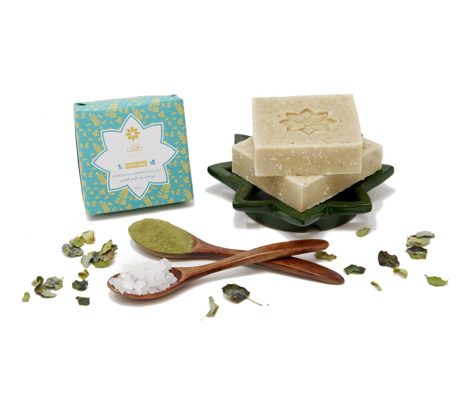 Natural Organic Sea Salt Soap Bar