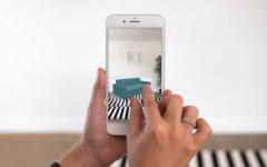 Houzz Creative Home App